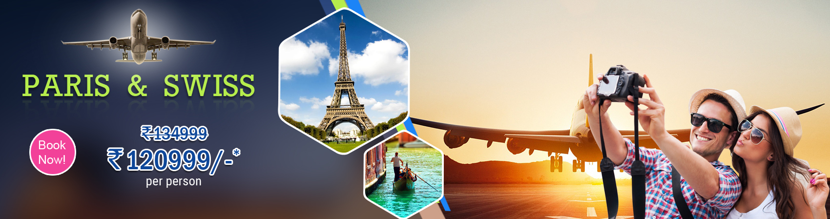 Paris Switzerland Tour Packages